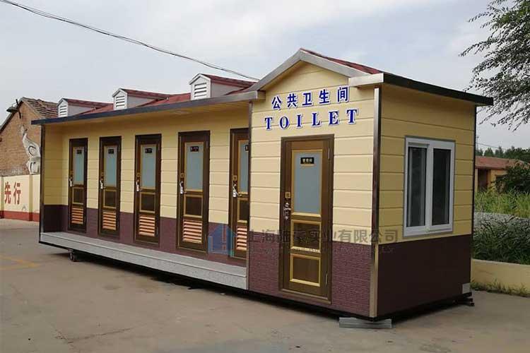 移动厕所G-26