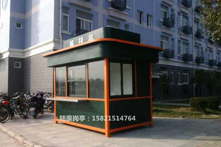 邮政报刊亭H-09