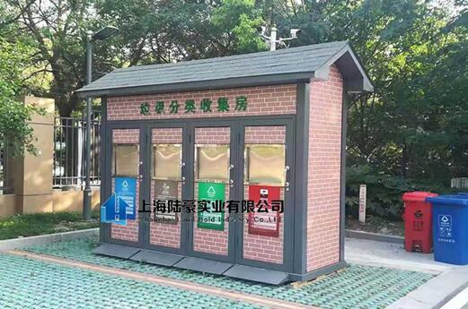 垃圾分类,小区垃圾垃圾分类房设置