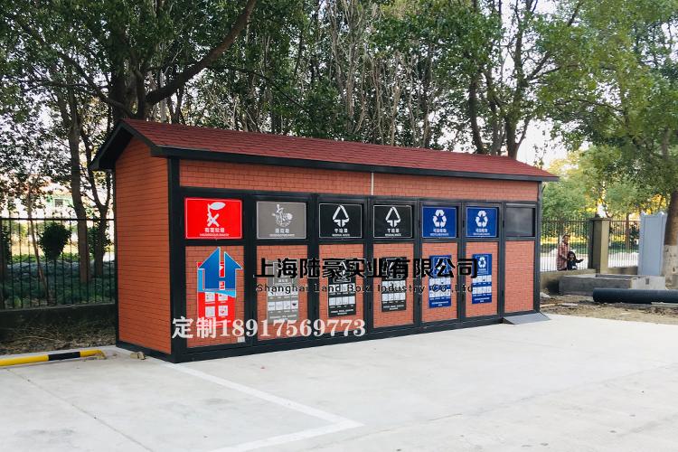 垃圾分类要建垃圾房,垃圾分类房一般面积多大?