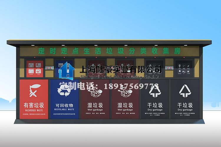 济南垃圾分类