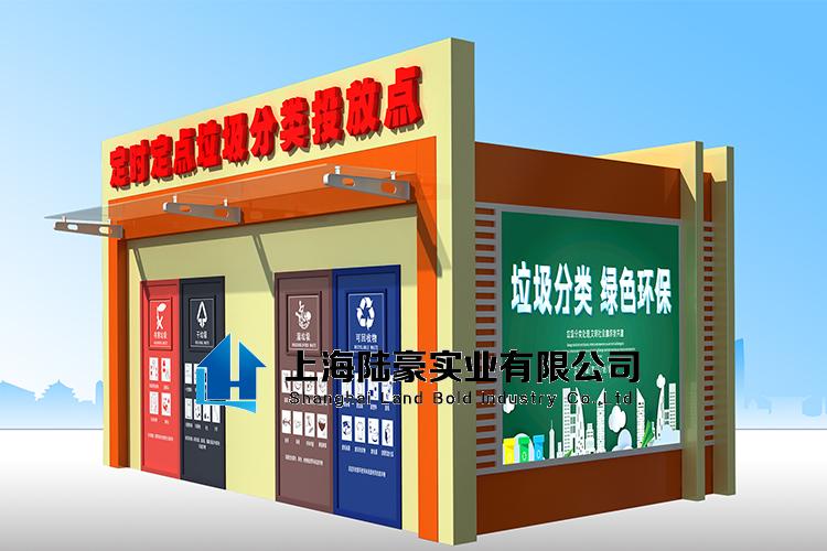 广州垃圾分类